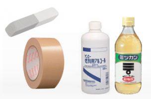 ガムテープ の ベタベタ 取る 方法